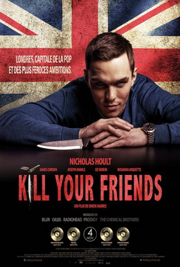 kill_your_friends_ver2