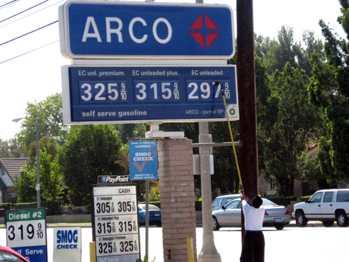 Gas at $2.97!!!