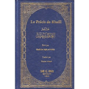 le-precis-de-khalil-khalil-ibn-ishaq-al-maliki-editions-dar-el-fikr