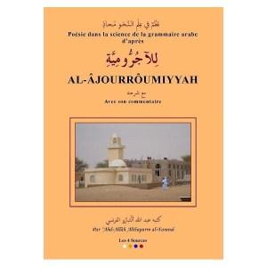 al-ajourroumiyyah-avec-son-commentaire-abd-allah-althaparro-al-faransi-4-sources
