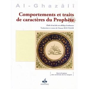 comportements-et-traits-de-caracteres-du-prophete-al-ghazali-albouraq