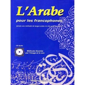 l-arabe-pour-les-francophones-livre-avec-cd-audio-culturelang