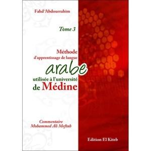 methode-d-apprentissage-de-langue-arabe-tome-iii-