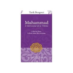 muhammad-l-intercesseur-de-la-umma