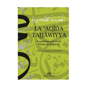 la-aqida-tahawiyya-abu-dja-far-at-tahawi-maison-d-ennour