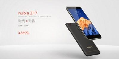 Nubia Z17 avrà 8 GB di RAM (secondo questo screenshot dei test AnTuTu)