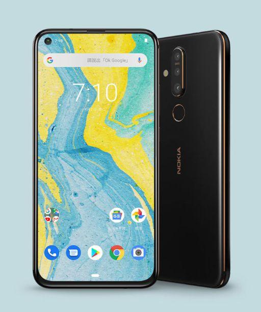1 - Nokia X71