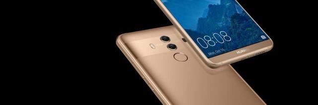 HuaweiMate10-5