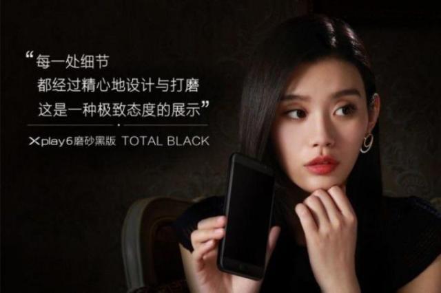 Vivo-XPlay-6-Matte-Black-Edition-2