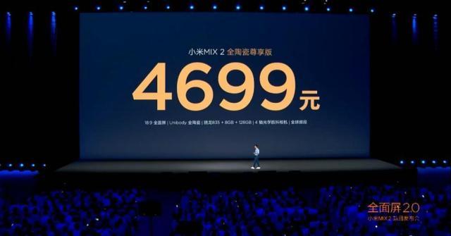 XiaomiMiMix2-Presentazione-20