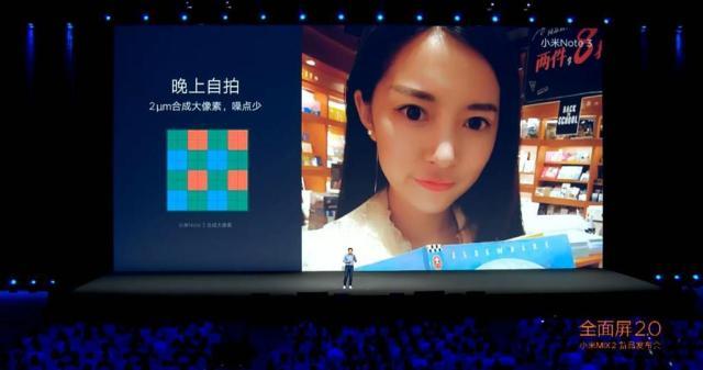 XiaomiMiNote3-19