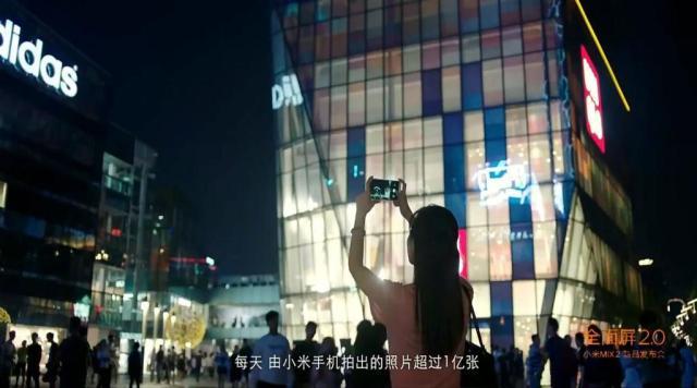 XiaomiMiNote3-26