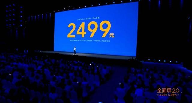 XiaomiMiNote3-31