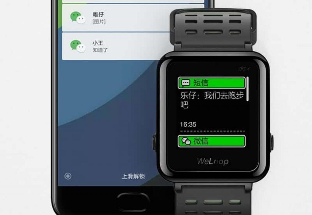 xiaomi-weloop-hey-3-smart-watch-2