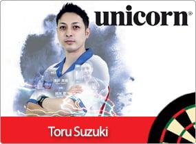 Toru Suzuki Darts