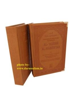 Sharh Al-'Aqidah Al-Wasitiyyah