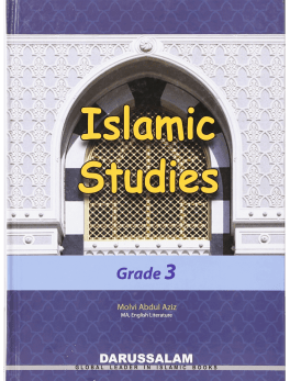 Islamic Education Books