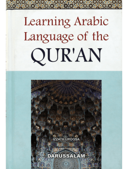Learning Quranic Arabic darussalam