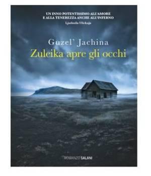 Jachina