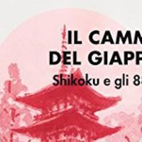 Luigi Gatti professore di lingua e cultura giapponese