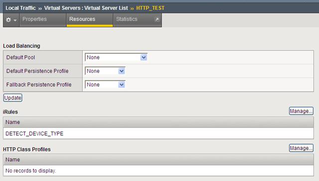F5 LTM VE – Configuring iRules – Das Blinken Lichten