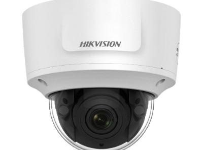 Hikvision CCTV Cameras by DAS Communications