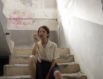 Recensione di Tearless di Gina Kim
