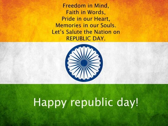Indian 63rd Republic Day on 26th Jan 2012