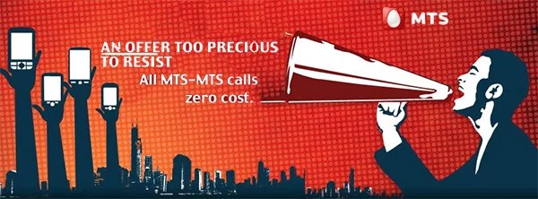 MTS India Expands its Retail Network in Tamil Nadu Circle - Opens Up 13 New Outlets