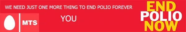 MTS India join hands with IUEPN to create Awareness on Polio Eradication