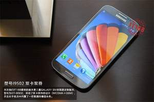 Samsung Galaxy S IV Leaked out Photos