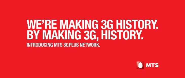 MTS India rolls out 3GPLUS Telecom Network in India - Speeds up to 9.8 Mbps