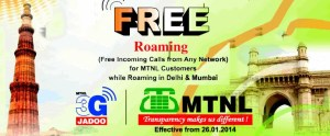 MTNL comes up with Free Roaming for Mumbai & Delhi, BSNL to charge Rs 1/day on National Roaming