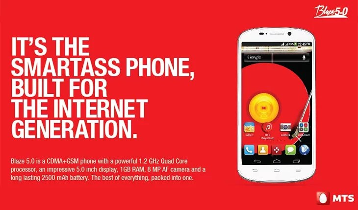 MTS introduces Blaze 5.0 Smartphone packed with Free 100GB DATA