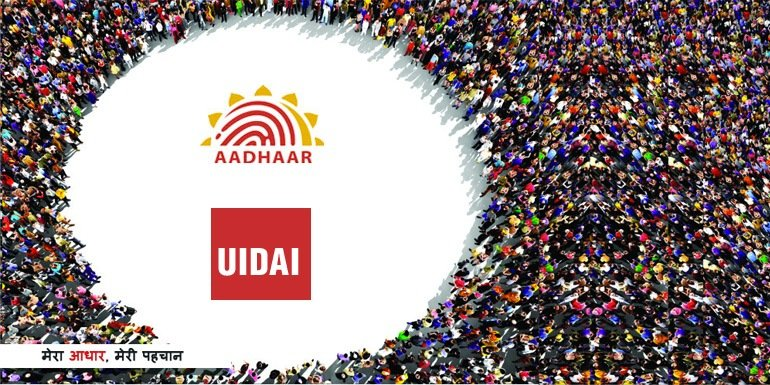 e-Aadhaar now a valid proof for new mobile connections - DoT
