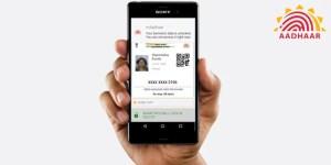 mAadhaar - Your Aadhaar On Your Mobile - Official App By UIDAI