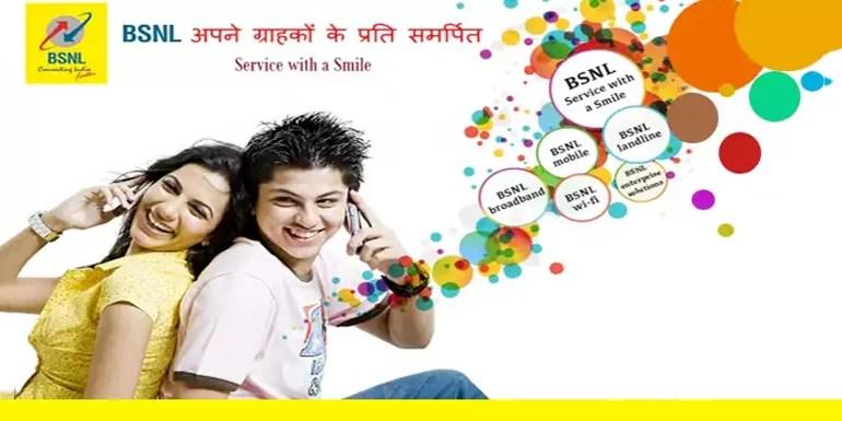 BSNL launches Rakhi Pe Saugaat Combo voucher - Offers Unlimited Calls & Data