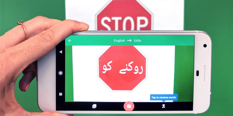 Google Translate becomes more Desi, adds support for Seven more Indian languages