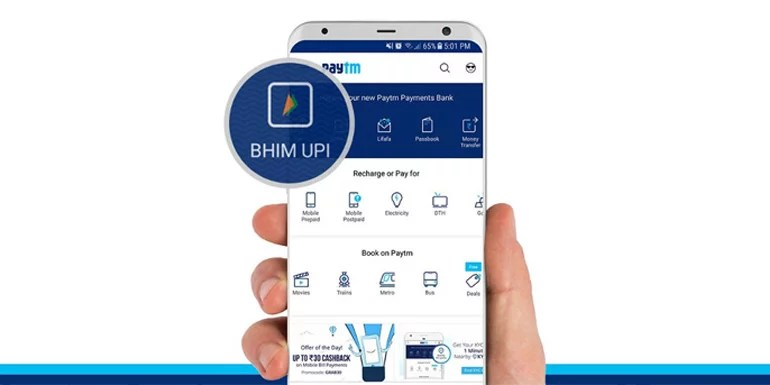 Paytm Introduces BHIM UPI On App Issued By Paytm Payments Bank