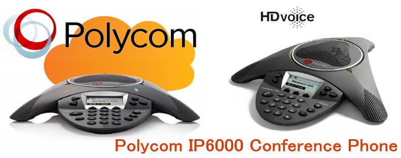 POLYCOM IP6000 CONFERENCE PHONE DUBAI Polycom IP6000 Dubai