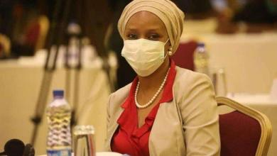 Photo of NPA boss reelected Vice Chair of IMO facilitation committee
