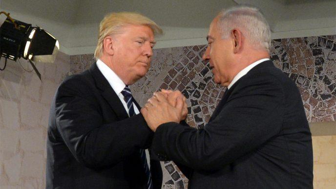 Image result for מוזיאון ישראל טראמפ