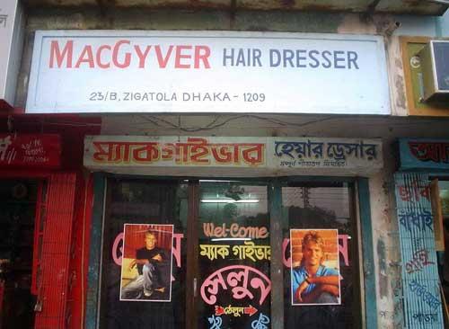 MacGyver Hair
