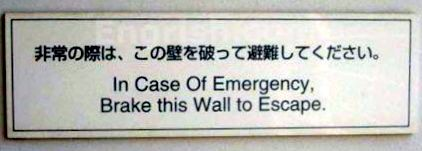 In case of emergency, break this wall to escape.