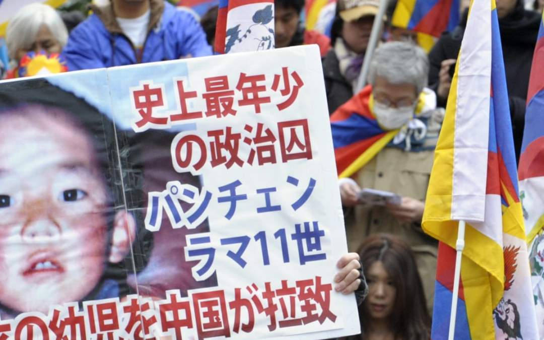 17th May will mark the 26th anniversary since, at the age of 6,  the CCP abducted the Panchen Lama, Gendhun Choekyi Nyima,  together with his family. The Dalai Lama's representative urges us all to renew the calls for the Panchen Lama's freedom: