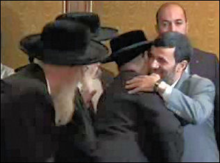 Rabbis-meet-with-iranian-President-Ahmadinejad-September-24-2007