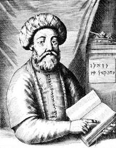 Sabbatai Zevi, would-be Messiah; from a 1669 book.