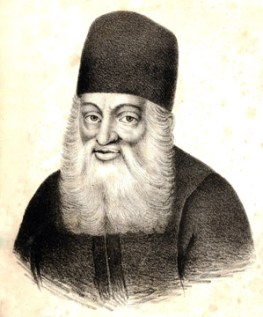 "Jonathan Eibeschuetz (1690-1764), the ""heretic rabbi"" ..."