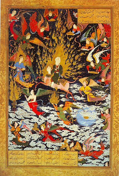 """Muhammad on his """"miraj,"""" his heavenly journey, surrounded by welcoming angels.  Was Rabbi Ishmael one of those angels?  (From a 16th-century Persian manuscript.)"""