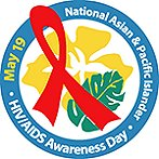 National Asian Pacific Islander HIV AIDS Awareness Day